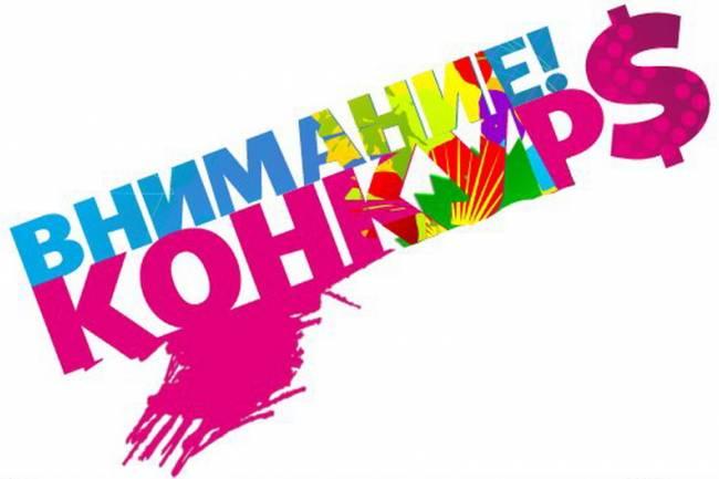 Как сделать небанальный конкурс «ВКонтакте»