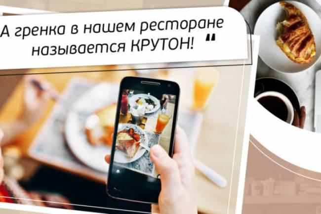Зачем бизнесу мобильное приложение: 9 причин для разработки приложения