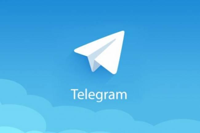 Telegram-каналы для маркетолога: 70+ источников новостей, кейсов и обзоров